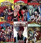 僕のヒーローアカデミア コミック 1-6巻セット (ジャンプコミックス)