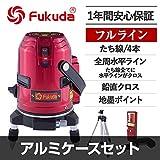 FUKUDA フクダ 360℃ フルライン レーザー墨出し器 EK-436P 三脚・受光器セット【アルミケース】