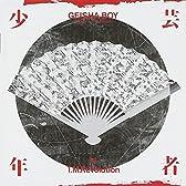 Geisha Boy: Anime Song Experience