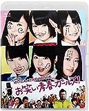 NMB48 げいにん!THE MOVIE お笑い青春ガールズ![Blu-ray/ブルーレイ]