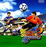 echange, troc Virtua Striker 2