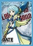 キャラクタースリーブコレクション GATE「レレイ・ラ・レレーナ」