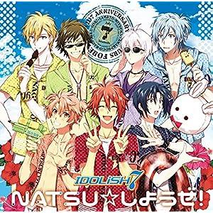 携帯アプリゲーム『アイドリッシュセブン』「NATSU☆しようぜ!」