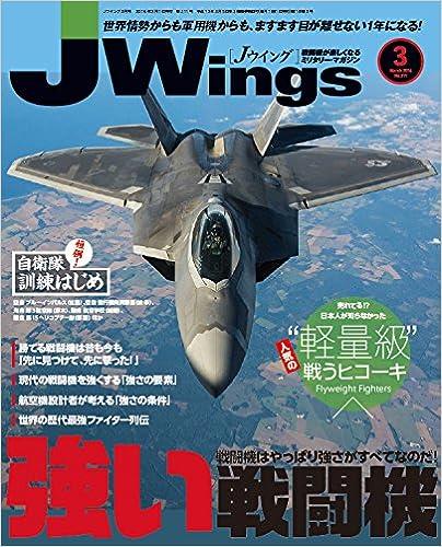 月刊 Jウイング