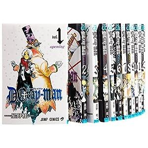 D.Gray-man 1~最新巻(ジャンプコミックス) [マーケットプレイス コミックセット]