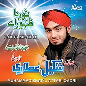 Zahoor Eh - Islamic Naats: Muhammad Shakil Attari Qadri: MP3 Downloads