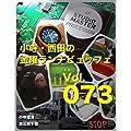 小寺・西田の「金曜ランチビュッフェ」Vol.73