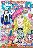 プリンセス GOLD (ゴールド) 2009年 12月号 [雑誌]