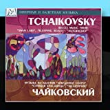 "Tchaikovsky: Ballet Music From ""Swan Lake"", ""Sleeping Beauty"", ""Nutcracker"""