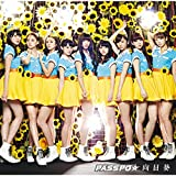 PASSPO☆「Shiny Road」
