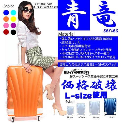 スーツケース 超軽量  超軽量 マット加工 ファスナータイプ TSAロック搭載 青竜 MSサイズ (中型、22、MS, パープル×ブラックパーツ)