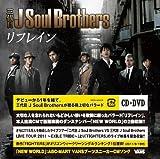 リフレイン-三代目 J Soul Brothers