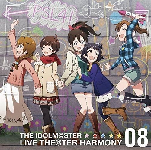 THE IDOLM@STER LIVE THE@TER HARMONY 08 アイドルマスター ミリオンライブ! - ARRAY(0x10fef8f0)