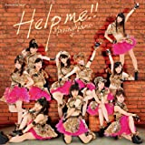 Help me!!(初回盤C※DVD付)