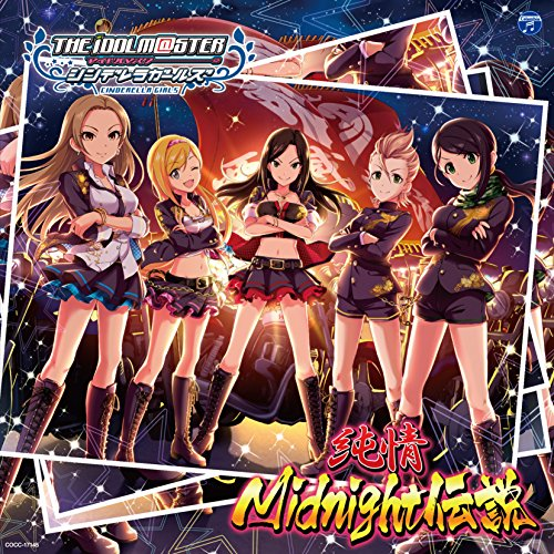 THE IDOLM@STER CINDERELLA GIRLS STARLIGHT MASTER 05 純情Midnight伝説