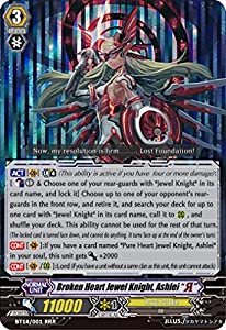 Cardfight!! Vanguard English Royal Paladin Complete Deck - Ashlei Reverse NM/M