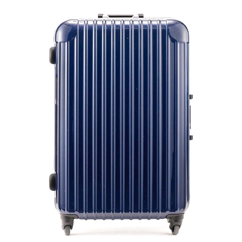 de6461f302 WORLD☆♪SKY☆中型 超軽量 AIR TRAVELER スーツケース AT-63 M