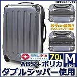 AP TSAロック搭載 スーツケース Mサイズ 64cm 70L グレー APSC-GLAY-002-N