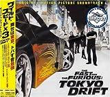 ワイルド・スピードX3 オリジナル・サウンドトラック