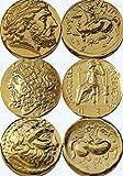 Zeus, roi des dieux, les dieux grecs & les déesses pièce Collection, (lot de 3G)...