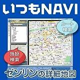いつもNAVI PC(交通渋滞情報サービスつき) [ダウンロード]
