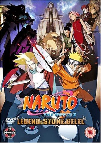 大激突!幻の地底遺跡だってばよ DVD / Naruto the movie 2: legend of the stone of gelel (English) [Import]