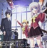 ラジオCD「Charlotte」Vol.0