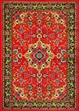 10015 Red 710x106 Area Rug Carpet Large New