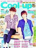 Cool-up (クールアップ) 2010年 09月号 [雑誌]