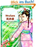 Chinese Learning- The Story of Mulan...