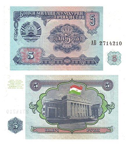 Tadschikistan fünf RubelBanknote von Zentralbank Tadschikistans für Banknotensammler/ 1994 ausgestellt Picture