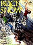 ROCK&SNOW ロック&スノー2010春号 (別冊山と溪谷)