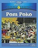 Pom Poko [Blu-ray]