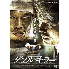 �_�u���E�L���[ [DVD]