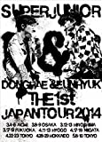SUPER JUNIOR D&E THE 1st JAPAN TOUR 2014 (初回生産限定盤) (DVD2枚組)