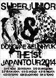 SUPER JUNIOR D&E THE 1st JAPAN TOUR 2014 (���Y�����) (DVD2���g)