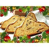 クリスマスを待つドイツの伝統的なお菓子【シュトーレン Lサイズ】
