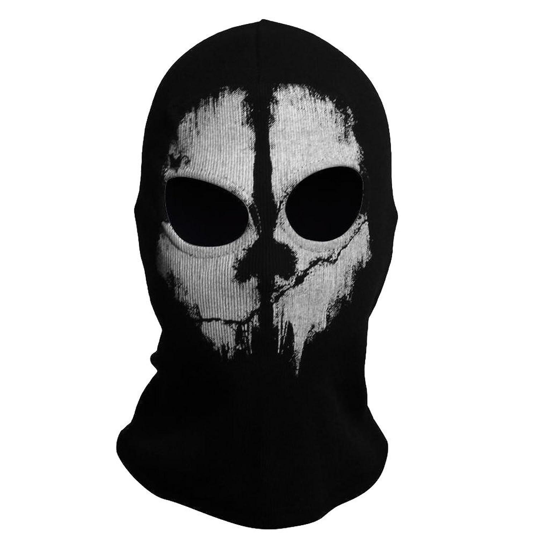 Cod Ghost Elias Mask