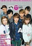 MUSIQ? SPECIAL OUT of MUSIC (ミュージッキュースペシャル アウトオブミュージック) Vol.30 2014年 04月号
