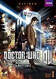 ドクター・フー ニュー・ジェネレーション DVD-BOX1