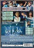 ミュージカル テニスの王子様 11 氷帝学園 全国大会編 Supporter'sDVD