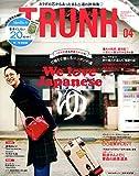 TRUNK〔トランク〕Vol.4 (NEKO MOOK)