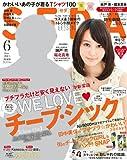 SEDA (セダ) 2013年 06月号 [雑誌]