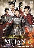 ムーランDVD-BOXI[DVD]