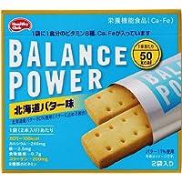 ハマダコンフェクト バランスパワー 北海道バター味 2袋4本入り×10個