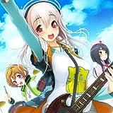 すーぱーそに子のバンド・第一宇宙速度の3rdシングルが24日発売