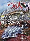 つり人 2016年11月号 (2016-09-24) [雑誌]