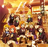 μ's「COLORFUL VOICE」