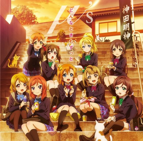 M's - Love Live! (Anime) 2nd Season Outro Theme Song [Japan CD] LACM-14230