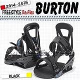 �o�[�g�� Freestyle [2014-2015���f��]